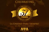 Lambda Upsilon Lambda Launches New National Website To Commemorate Its 31st Founding Anniversary - thumbnail photo