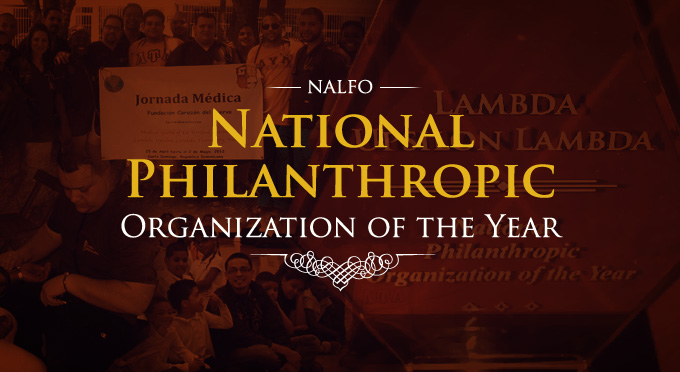 NALFO Philanthropic Organization of the Year - Featured Content